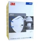 Mascherine FFP 2 - 3M 8822 - 10 PEZZI